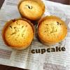 カップケーキ【レーズンたっぷり!ホットケーキミックスで簡単レシピ】