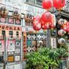 台南 台湾らしい写真が撮れる『神農街』☆
