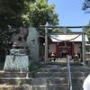 【熊本県菊池市】北宮阿蘇神社