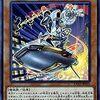 【遊戯王カードの価格高騰情報】インスペクト・ボーダーが値上がり!!サイドインも流行る!?