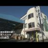 銘酒誕生物語 本田商店