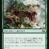 MTG四方山話:統率者で強いカードとは?