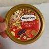 ハーゲンダッツ:クリーミーコーン焦がしキャラメル&マカデミア/ショコラトリュフ/マイスイートストロベリーフロマージュクッキー/クリスピーサンドクアトロフォルマッジ4種のチーズとはちみつ/キャラメルナッツクッキー