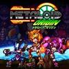 前作から独自性がアップ!完成度はガタ落ち!『Metaloid: Origin』レビュー!【Switch】