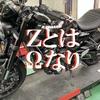 Z900RS女性小柄ライダー向け改造 風上に進路を取れ!