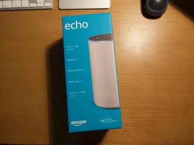 【レビュー】Alexaが最強? 僕のAmazon Echo開封&使い方紹介!