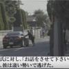 #中村格氏の警察庁長官就任に抗議します 悪い奴は全員逮捕だ!