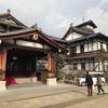 奈良ホテル宿泊/17年ぶり、全然かわらない佇まい