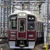 阪急、今日は何系?①435…20210414