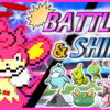【Battle&Shiny】(色厳選のコツ有)開催結果報告と色出現まとめ