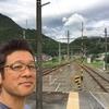 災害も何もないのに突然止まるJR飯田線、その真相は野生動物の事故だった。
