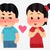 【小学生】小学1年生兄助の恋と告白