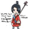 【レビュー】勇気溢れる復讐譚!古代日本が舞台の「KUBO/クボ 二本の弦の秘密」【評価】★★★★☆