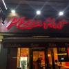 イギリスのピザハットへ行ってきた!