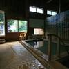 【竹田市】長湯温泉 水神之森~析出物の多さにウットリ!贅沢過ぎる泉質に大満足な宿泊施設