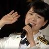 三宅由佳莉さんの独唱……自衛隊音楽まつり(1)