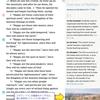 JWLibrary(Android版)を使いこなす その37 スタディ・ペインでの視覚的な教材について