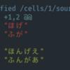 【Python】Jupyter Notebookの差分を見やすくする -- nbdime
