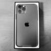 iPhone 8からiPhone 11 Proに買い換える