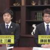 中日新聞杯の調教プロファイル[2019年版]