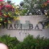 銀婚式はフィジーで:記念日旅行顛末記 その3   ~Maui Palms Hotel~