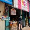 旧市街の人気ブアローイ専門店ブアローイ・ゲーゲーオ@旧市街・タナオ通り