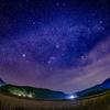 星景サルベージその26 辺境の星からあなたへ