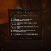 【Diablo3】ウィッチドクター「ズニマッサの憑依」セットダンジョン攻略