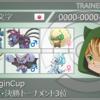 【3rd VirginCup】サザングロス〜エルフニスト仕立て〜【予選6位抜け 決勝トーナメント3位】