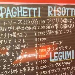 ホームズ パスタ 渋谷店