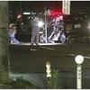 女子高生2人が車から投げ出されて死亡 投げ出された原因・運転手については?