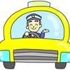 タクシー運転手、強盗の25歳青年の話をファミレスで聞いてあげ、自首させるまでの話…