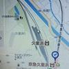 #中原歩こう会 、JR久里浜駅