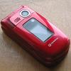 【思耽】2003年12月発売!ボーダフォンのフラッグシップモデル「601SH」