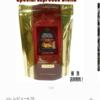 月に1、2回クラシカルコーヒーロースターでコーヒー豆1kgを注文しています