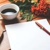 【初心者向け】ブログ記事リライトの極意を伝授