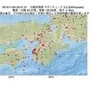 2015年11月04日 00時01分 大阪府南部でM3.5の地震