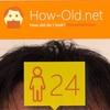 今日の顔年齢測定 143日目