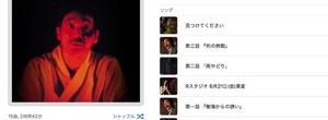 稲川淳二の怪談が Apple Music でお金を払えば無料