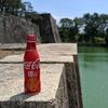 二条城で「葵の御紋」コカ・コーラ(徳川デザイン)を発見