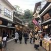 宮島観光への同行2【おっさんレンタル活動日記】