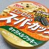 明治「エッセル スーパーカップ キャラメルクッキー」はココアクッキーがたっぷり!