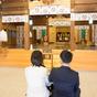 師走の大安吉日 高麗神社お宮参り