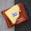 No.732 1932年ドイツ生まれの実用的なチョコレート