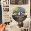 無料新聞って読んだことある?