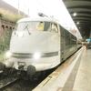 Baureihe 103 railadventure