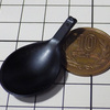 【ミニチュアフード】中華鍋(北京鍋)の作り方
