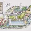 三ツ池(愛知県常滑)