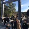 格安!家族で冬キャンプデビュー!無料須原親水広場キャンプ場(三重県)