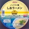 TV しおラーメン 58−3円